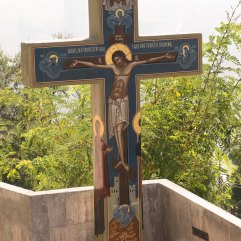 Cerro San Cristobel cross 3